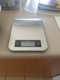 Weight machine